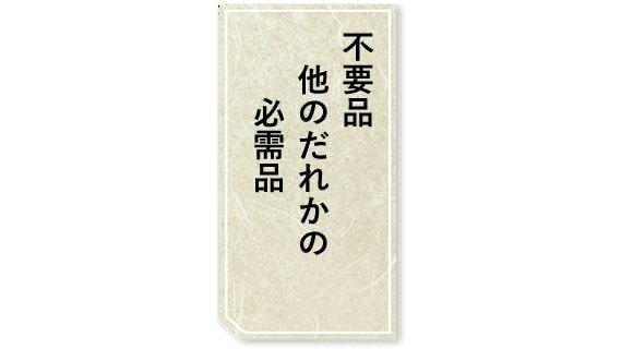 第2回 私のSDGsコンテスト 川柳特別賞