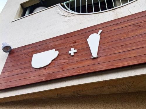 KUROCAFE(クロカフェ) 看板
