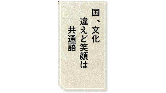 第2回 私のSDGsコンテスト 川柳部門・スターフライヤー賞