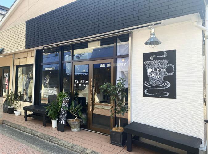 Rametto coffee room(ラメットコーヒールーム) 外観