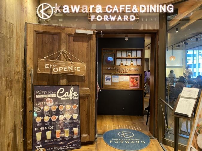 kawara CAFE&DINING FORWARD福岡パルコ店 入口