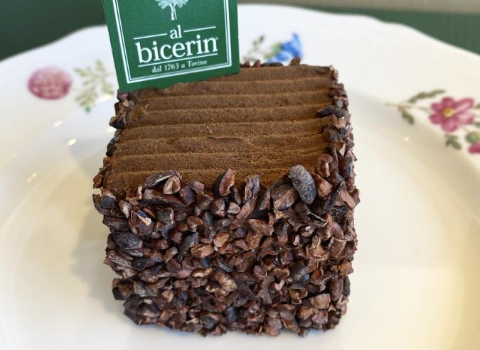 ビチェリン ケーキ