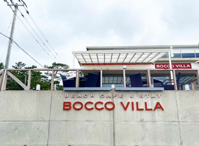 BEACH CAFE&STAY BOCCO VILLA(ビーチカフェアンドステイ ボッコヴィラ) 外観