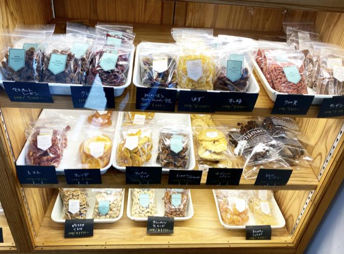 DRIED FRUITS&NUTS ichimaruのドライフルーツたち