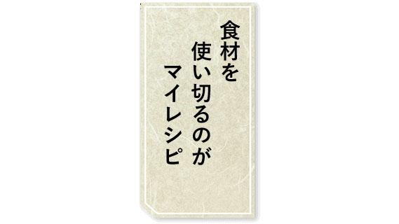 第2回 私のSDGsコンテスト 川柳部門・大賞