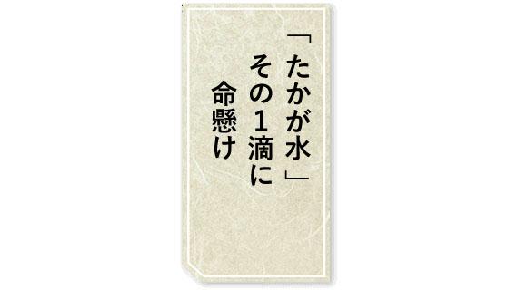 第2回 私のSDGsコンテスト 川柳部門・宗像サニックスブルース賞