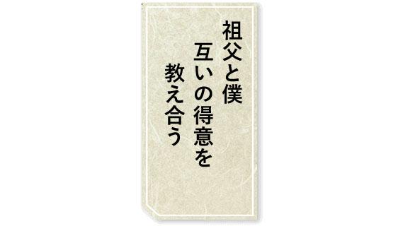 第2回 私のSDGsコンテスト 川柳部門・ギラヴァンツ北九州賞