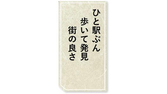 第2回 私のSDGsコンテスト 川柳部門・小学生優秀賞