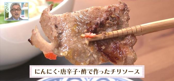 シェムリアップ お肉
