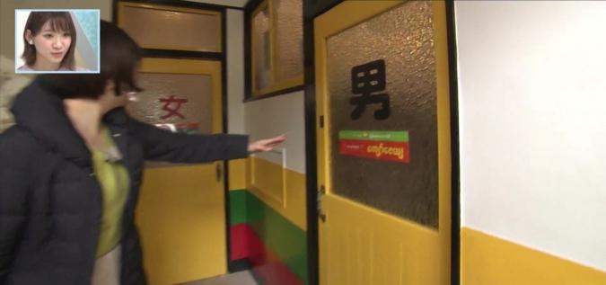 サワディーカップ&チョウゼヤ ドア