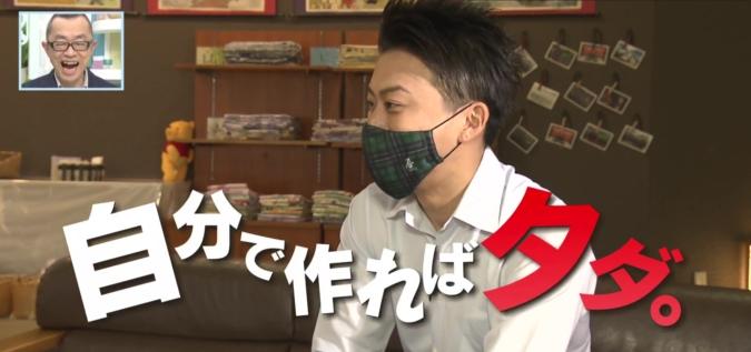おんせんかふぇ yuuzen 店長