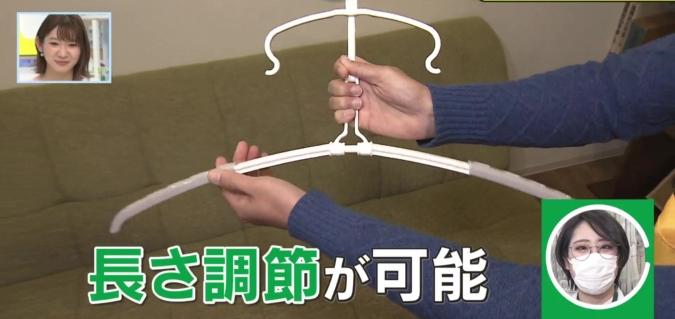 パーカーが乾きやすいハンガー 長さ調節可能なアーム