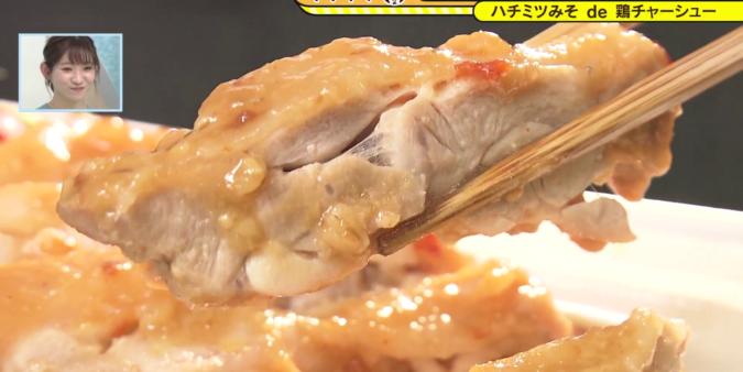 鶏チャーシューアップ