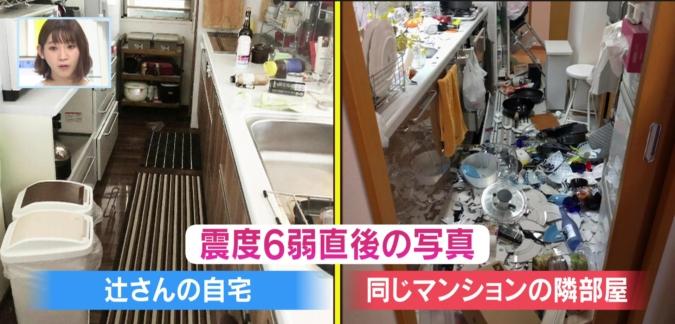 地震直後の家