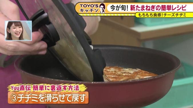 新たまねぎのモチモチチーズチヂミ 作り方