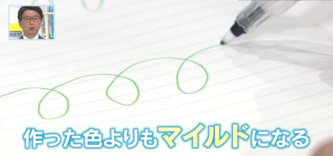 からっぽペン 色
