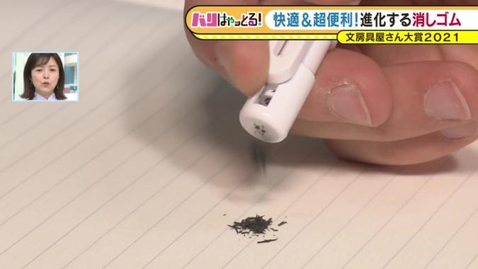 ペン磁ケシ 便利機能