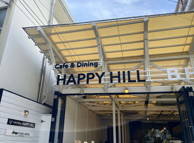 HAPPY HILL外観