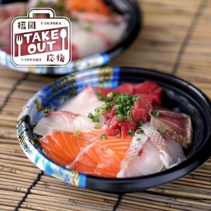 マルサダ水産 海鮮丼