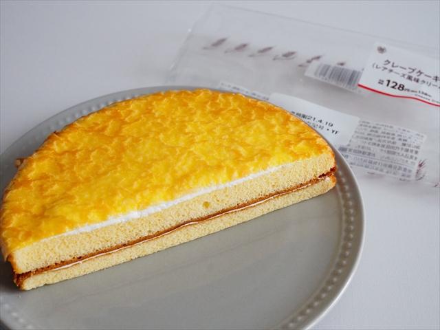 ミニストップ クレープケーキ