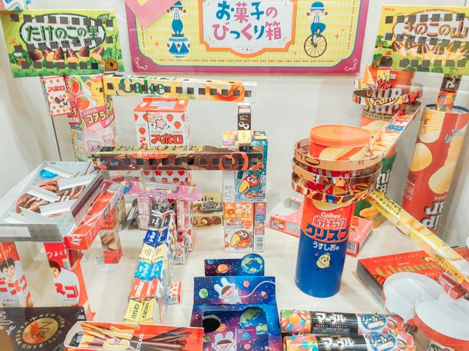 ビーコロ展 お菓子の空き箱