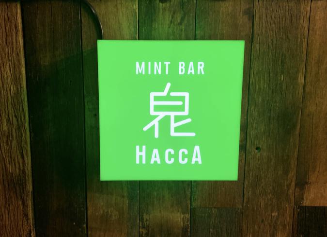『MINT BAR HACCA(白化)』看板
