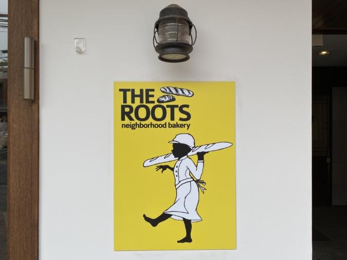 THE ROOTS neighborhood bakery(ザルーツネイバーフッドベーカリー) 看板