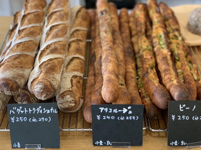THE ROOTS neighborhood bakery(ザルーツネイバーフッドベーカリー) お酒に合うパン