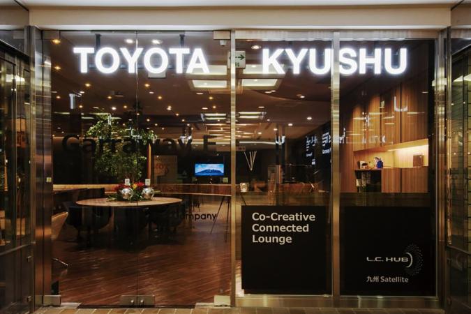 TOYOTA KYUSYU Co-Creative connected Lounge Garraway F (ギャラウェイエフ) 入口