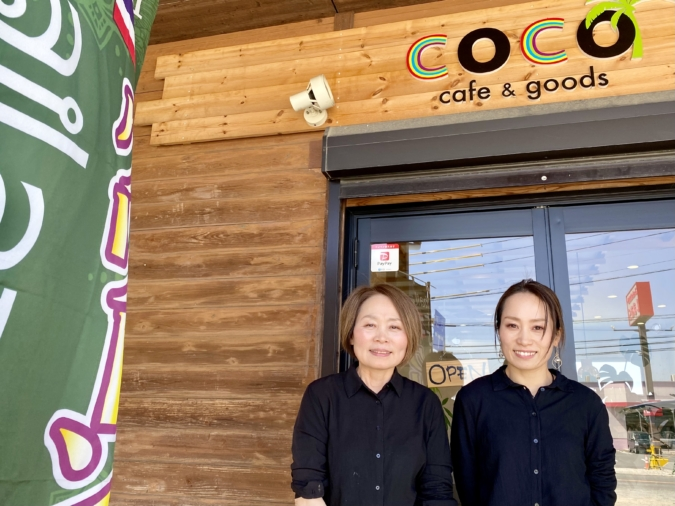 cocoカフェ&グッズ オーナー親子