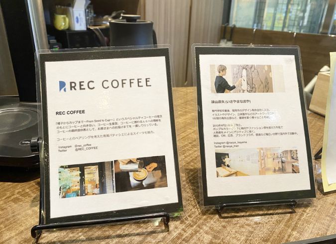 TOYOTA KYUSYU Co-Creative connected Lounge Garraway F (ギャラウェイエフ) REC COFFEE