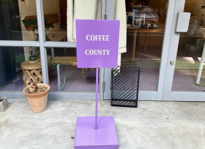 COFFEE COUNTY(コーヒーカウンティ) 看板