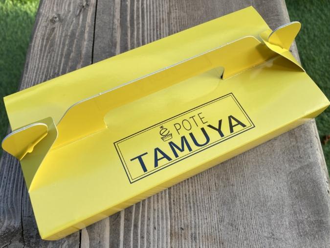 TAMUYA(たむや)BOX