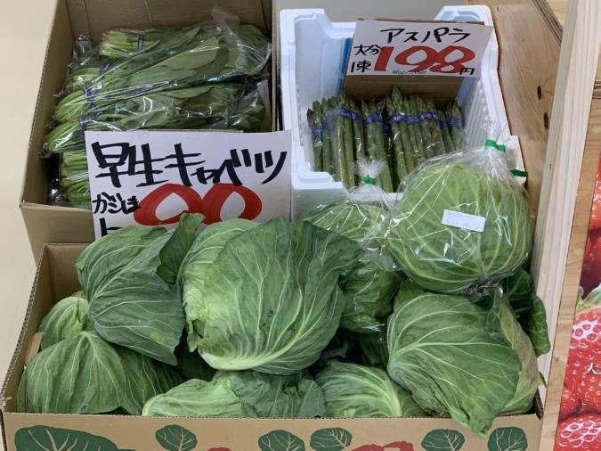 野菜 たかじょう青果 城野駅前店