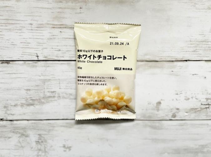 無印良品『糖質10g以下のお菓子 ホワイトチョコレート40g』