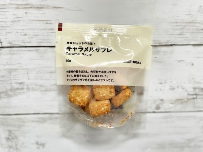 無印良品『糖質10g以下のお菓子 キャラメルサブレ40g』