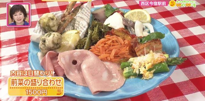 ピッツェリア・ダ・チールッツォ 前菜
