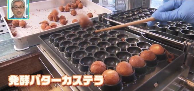 発酵バター専門店 HANERU(ハネル) 跳びはねるスイーツ