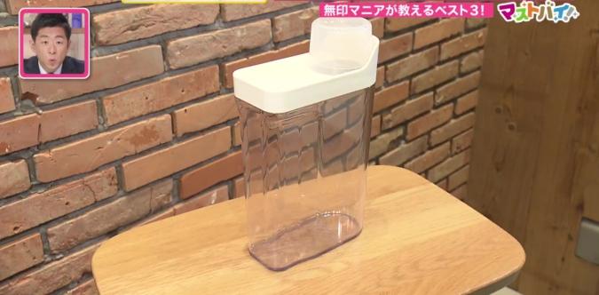 無印のマストバイ 冷蔵庫用米保存容器