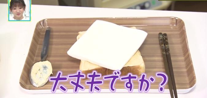 明太マヨはんぺんトースト 作り方