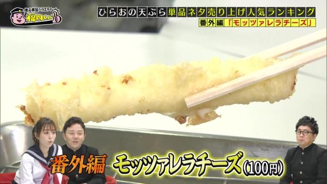 単品メニュー モッツァレラチーズ