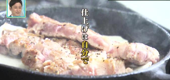 豚ステーキ専門店 B 鉄板