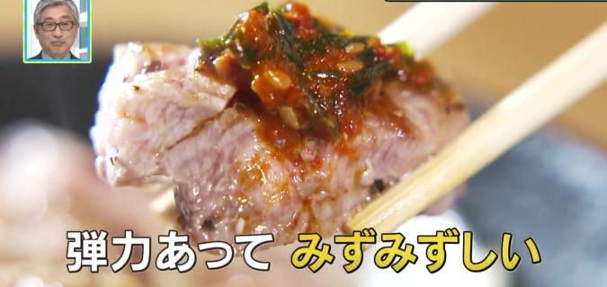 豚ステーキ専門店 B お肉