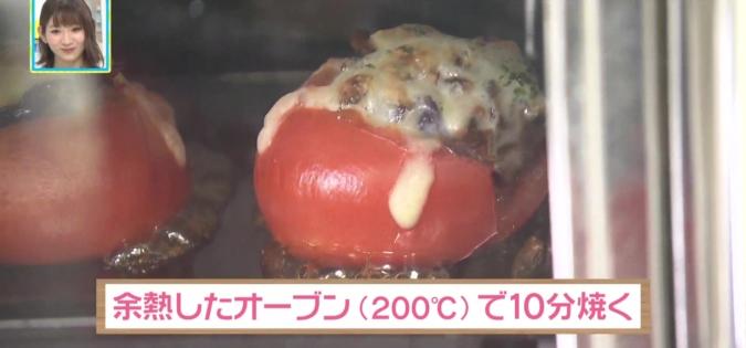 博多トマトの免疫力アップドリア オーブンで焼く