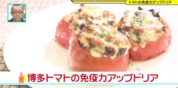 博多トマトの免疫力アップドリア