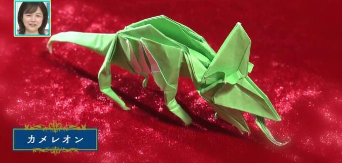 折り紙 カメレオン