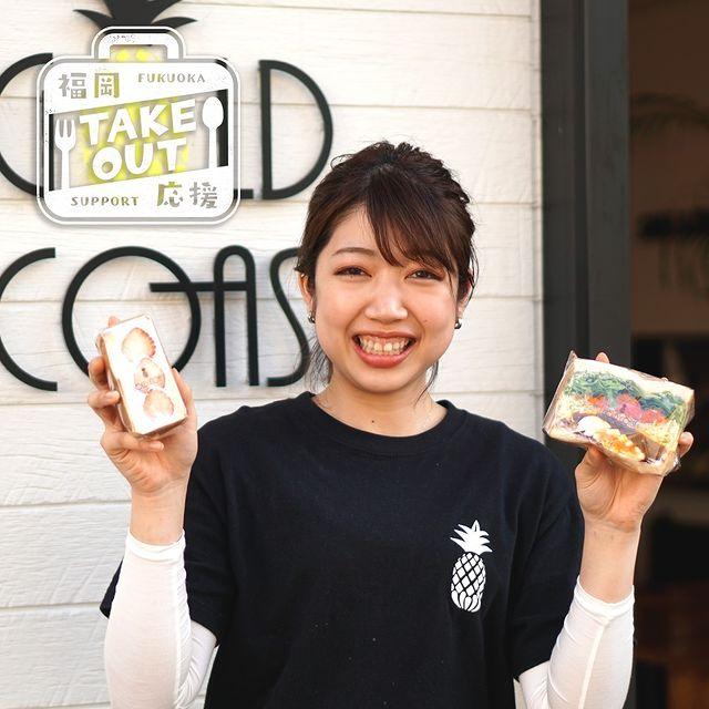 『Gold Coast Cafe + Dining(ゴールドコースト カフェダイニング)』のスタッフ