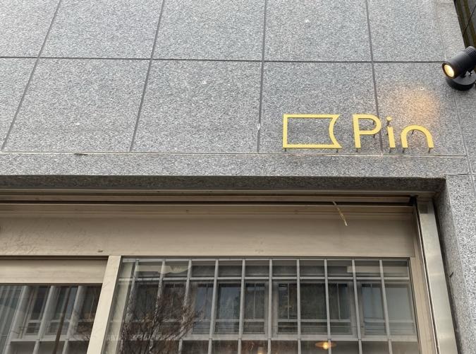 『Pin(ピン)』看板