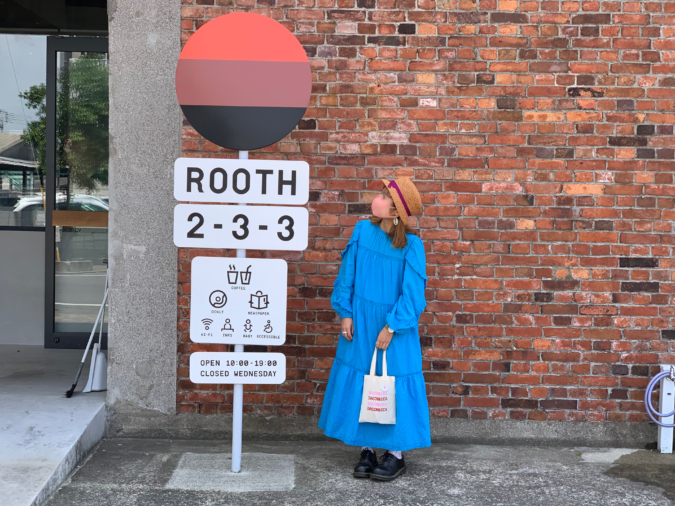 ROOTH2-3-3看板