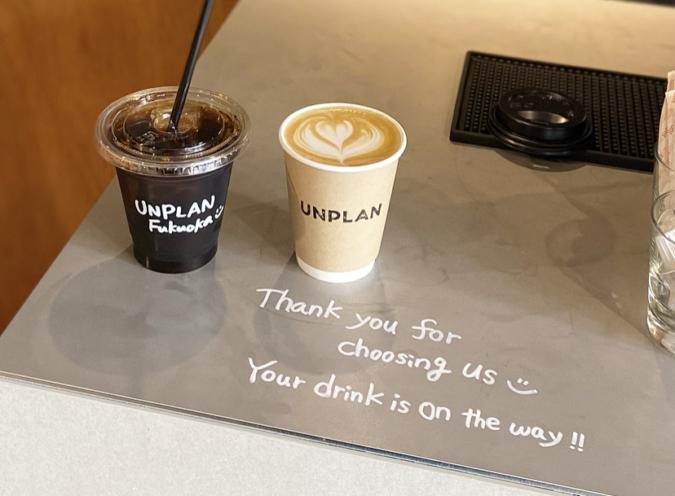 Gather by UNPLAN Fukuoka(ギャザー バイ アンプラン フクオカ)コーヒー